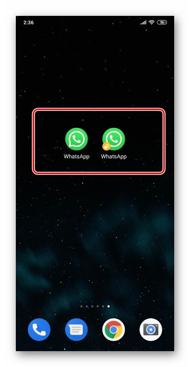 WhatsApp для Android установка второго экземпляра приложения мессенджера